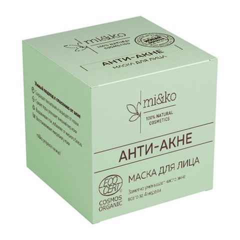 Маска для лица Анти-Акне 50 мл COSMOS ORGANIC
