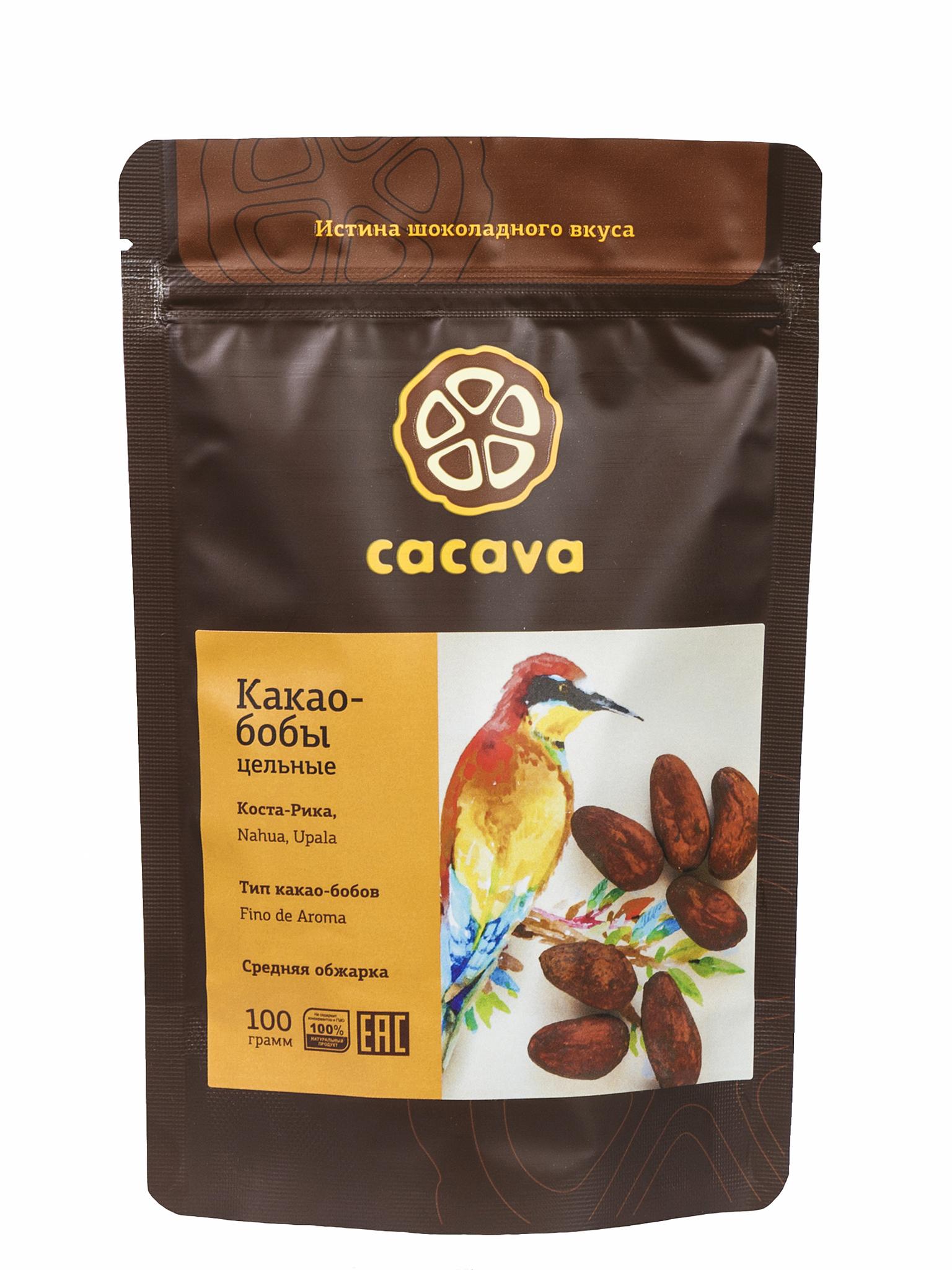 Какао-бобы цельные (Коста-Рика), упаковка 100 грамм