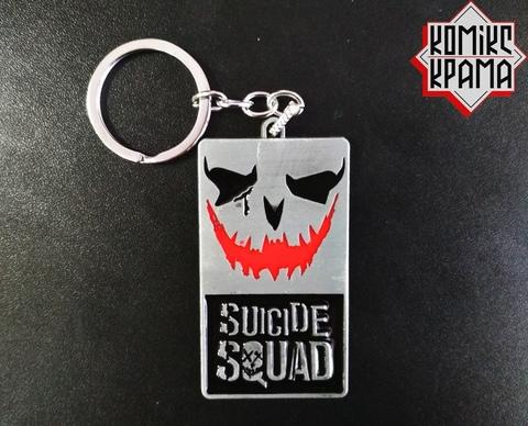 брелок suicide squad цветной с джокером