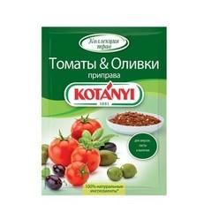 Приправа Томаты & Оливки KOTANYI, пакет 20г