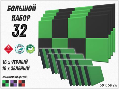 8м² акустический поролон ECHOTON PRO   green/black  32  pcs