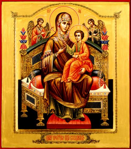 Икона Божией Матери Всецарица на дереве на левкасе мастерская Иконный Дом