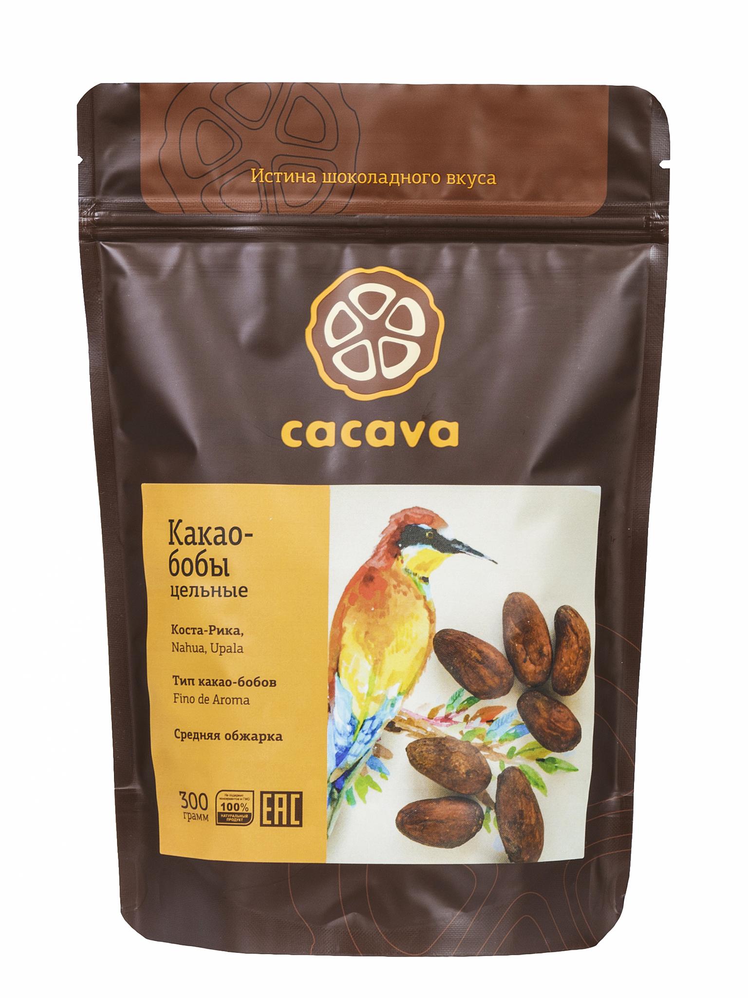 Какао-бобы цельные (Коста-Рика), упаковка 300 грамм