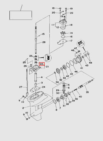 Втулка корпуса подшипника  для лодочного мотора T15, OTH 9,9 SEA-PRO (16-22)
