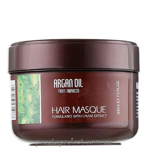 Bingo Hair Cosmetic Morocco Argan Oil Mask – Маска для волосся з екстрактом ікри