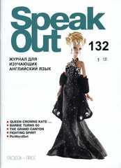 Speak Out 02(132)/2019 - журнал