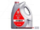 Масло компрессорное КС 19 - 5 литров