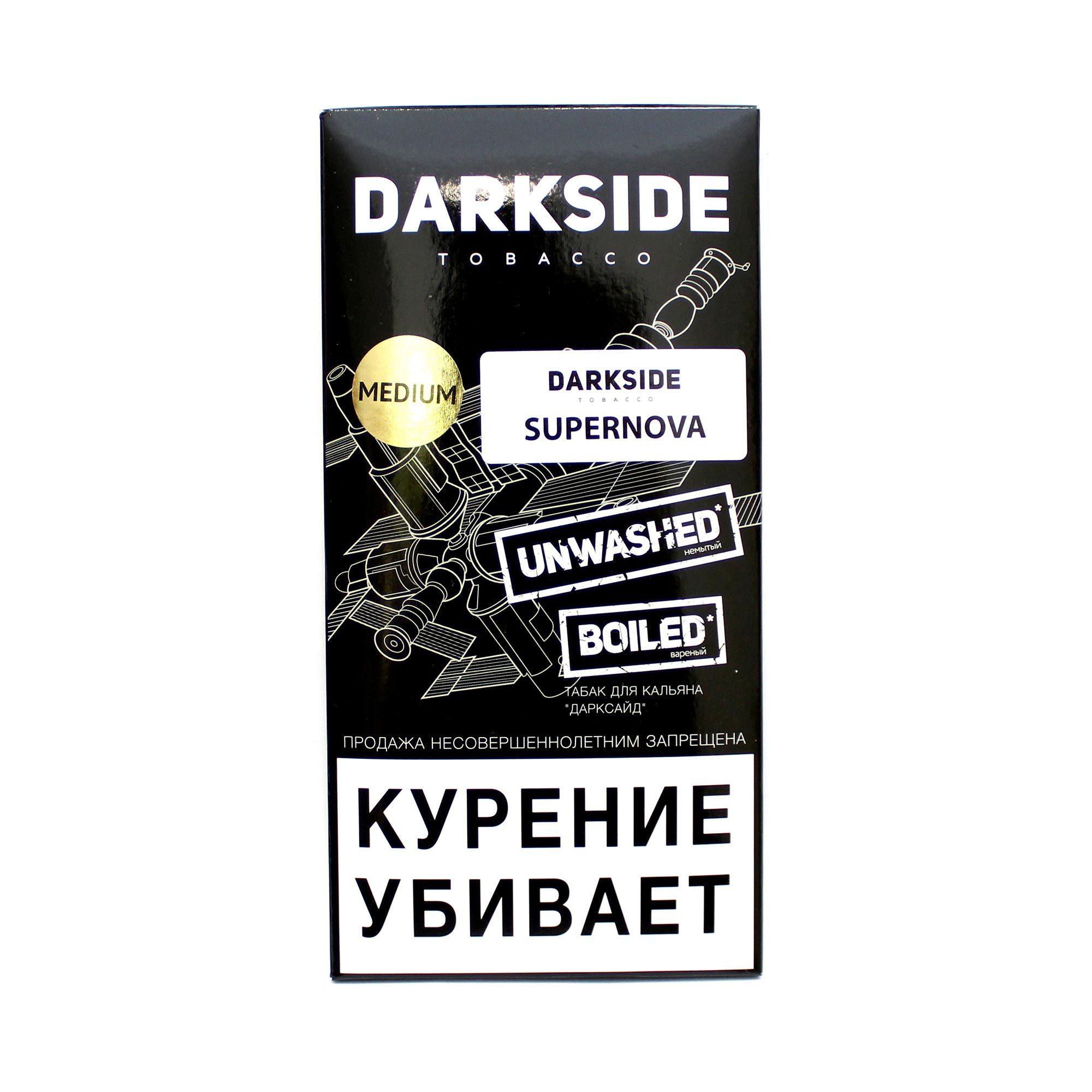 Табак для кальяна Dark Side Medium 250 гр. Supernova