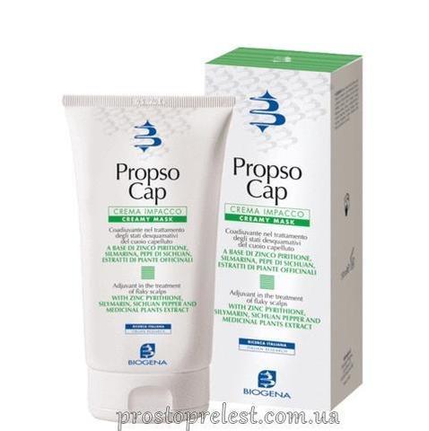Histomer Biogena Propso Cap - Крем-маска для шкіри голови з псоріазом
