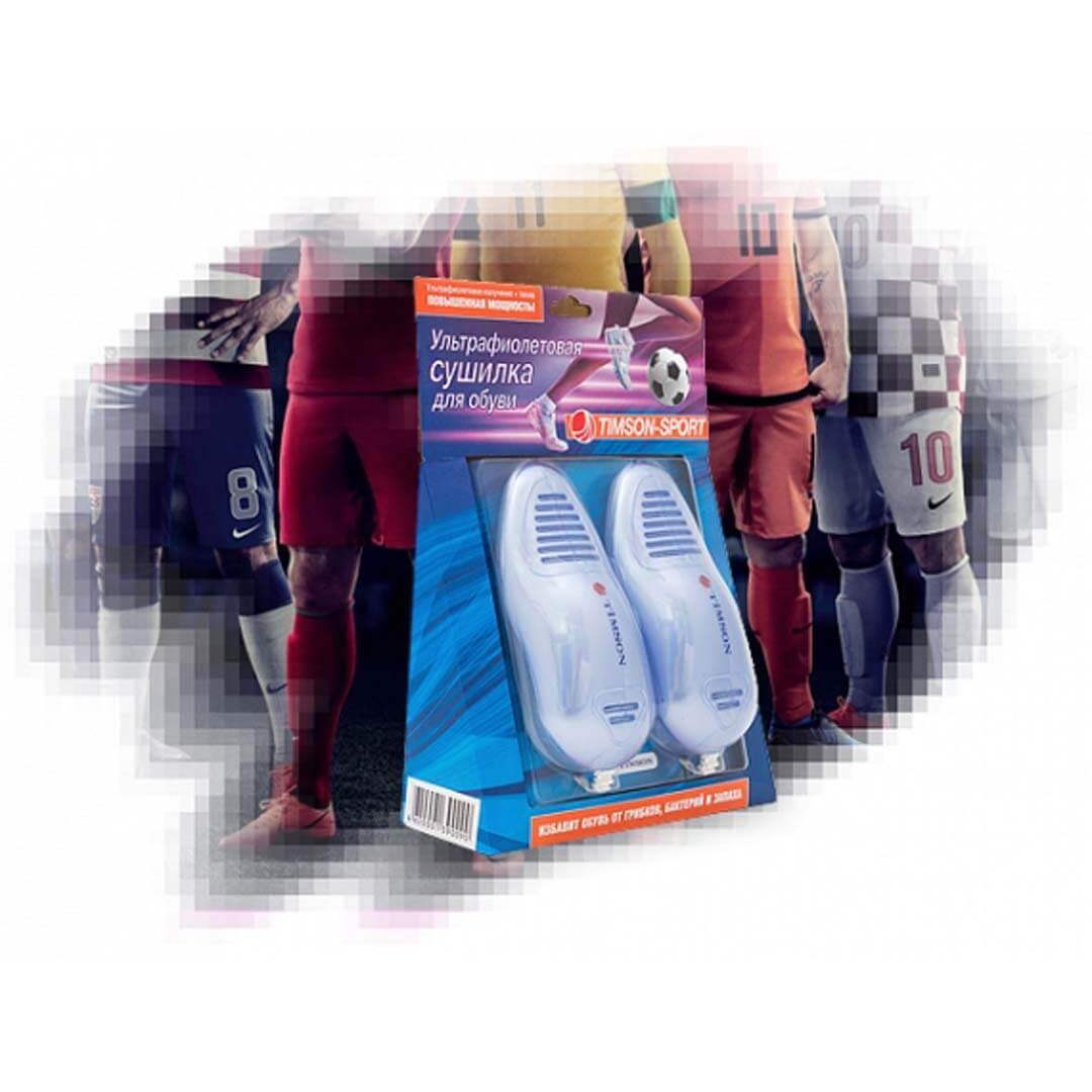 Ультрафиолетовая сушилка для обуви Timson sport 2424