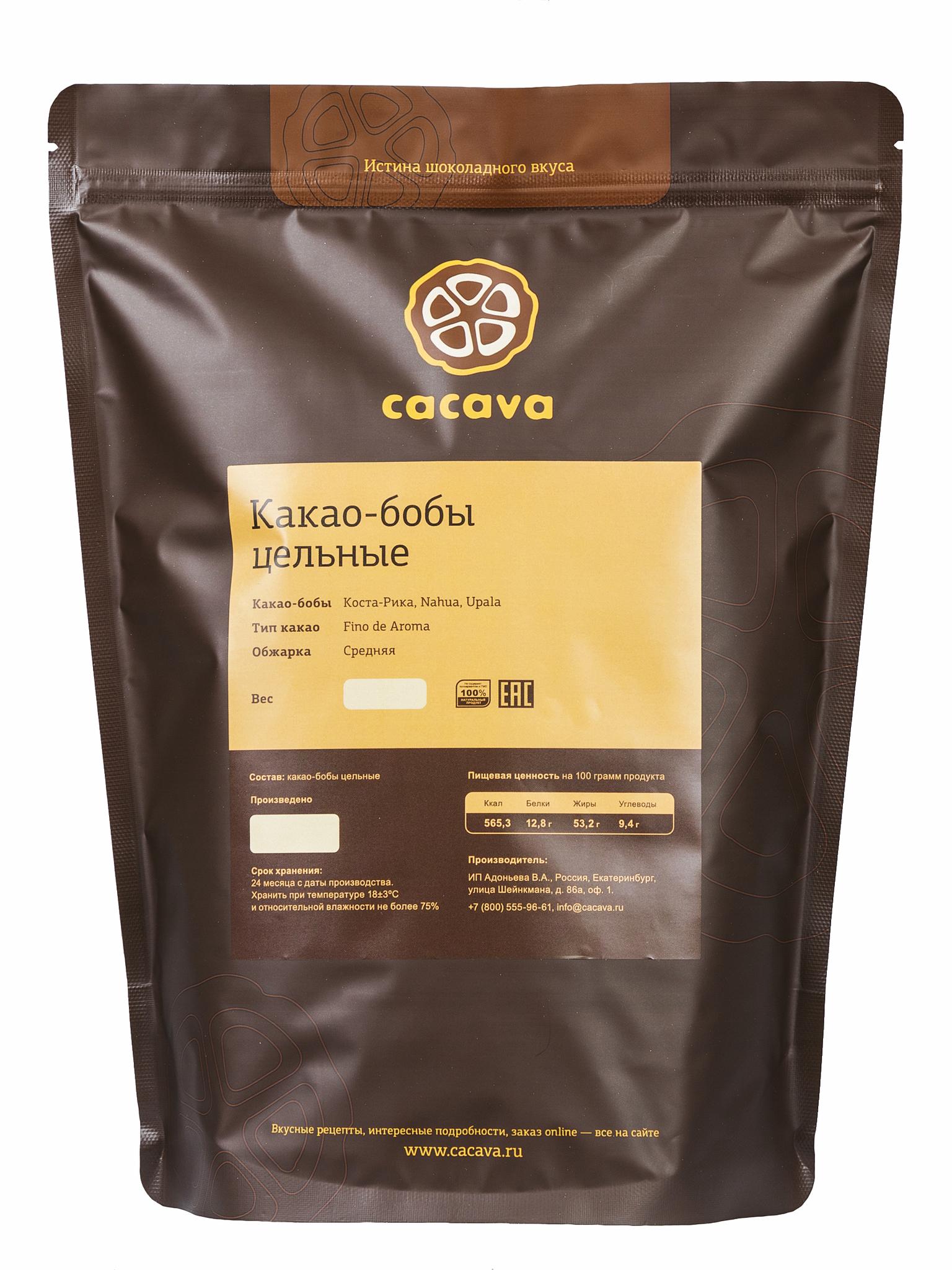 Какао-бобы цельные (Коста-Рика), упаковка 1 кг
