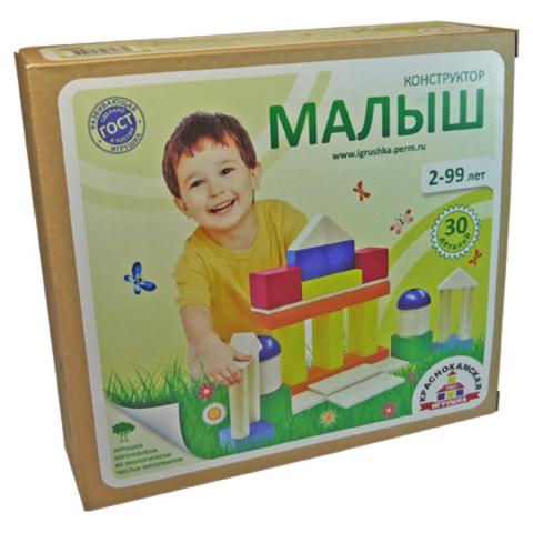 Конструктор деревянный Малыш 30 деталей. Цветной