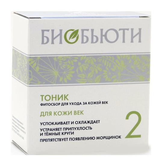 Тоник БиоБьюти 2 -