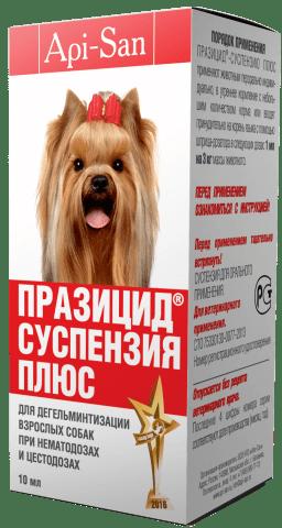 Празицид суспензия Плюс для собак 10 мл