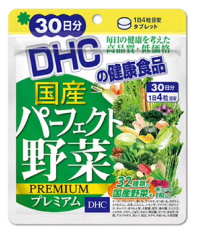 DHC Овощи и травы