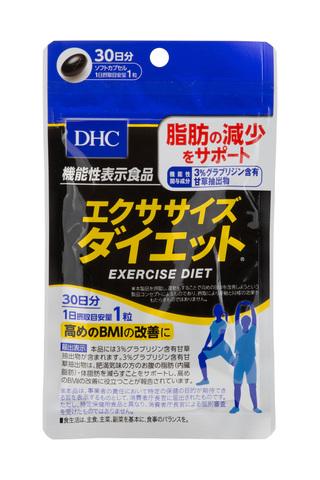 DHC Exercise Diet (Жиросжигатель)