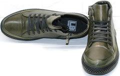 Низкие ботинки на шнуровке осень зима термо мужские Luciano Bellini BC2803 TL Khaki.