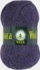 Пряжа Vita Alpaca Wool 2990 (Фиолетовый меланж)