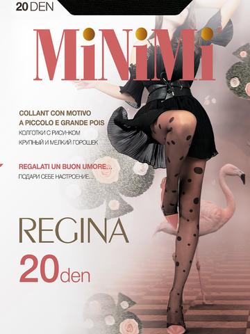 Колготки Regina 20 Minimi