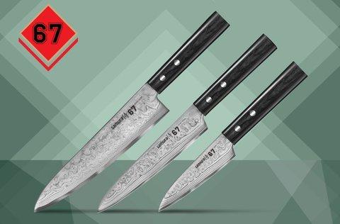 SD67-0220 Набор из 3 кухонных стальных ножей