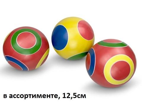 Мяч рез. Р3-125 серия Кружочки