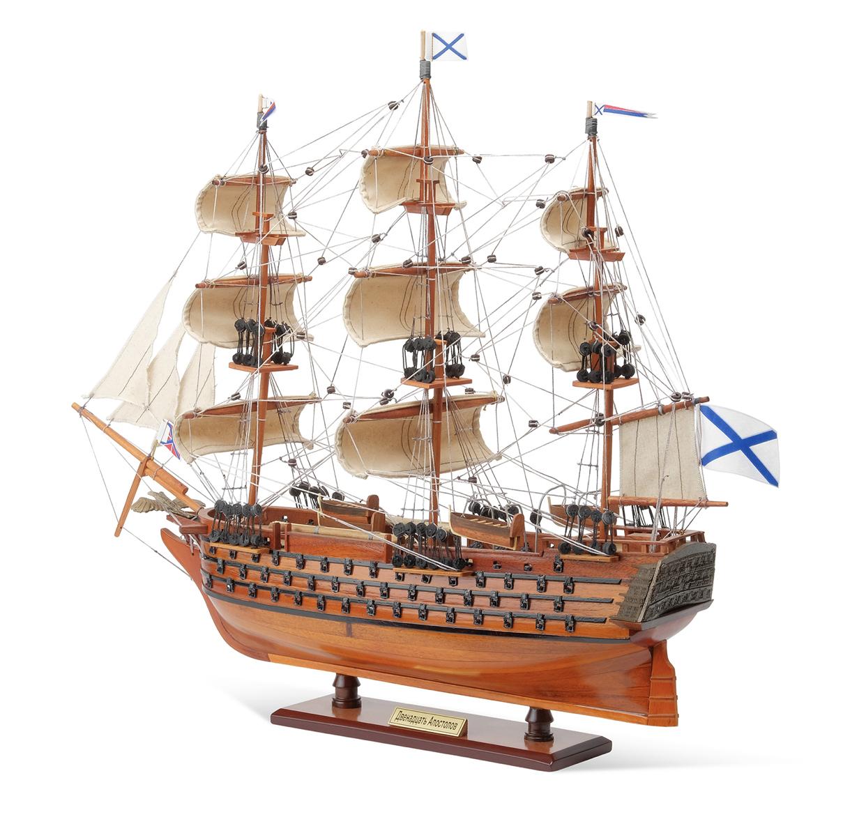 Модель русского корабля 12 Апостолов