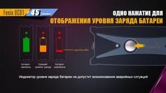 Карманный фонарь Fenix UC01 (розовый, синий)