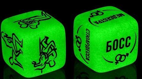 Неоновые кубики  Я тебя хочу
