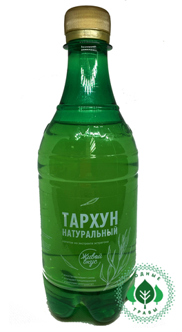 Напиток Тархун натуральный