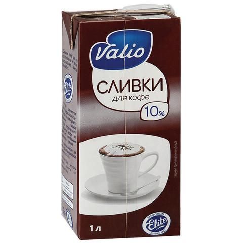 Сливки для кофе Valio ультрапастеризованные 10% 1000 г