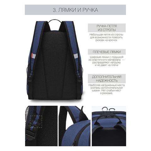 Рюкзак школьный FOOTBOLL, синий GRIZZLY (ТК Луч)