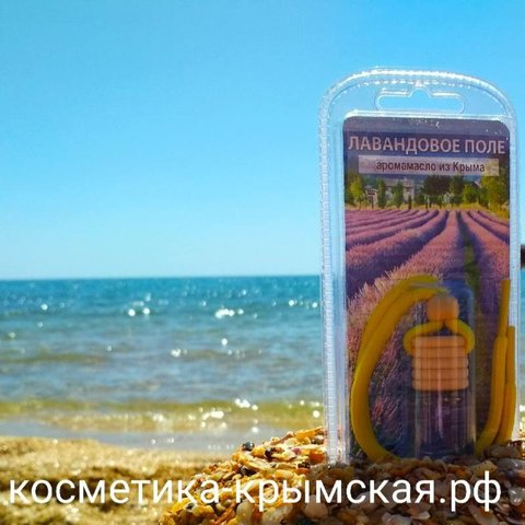Ароматизатор авто «Лавандовое поле»™Ароматы Крыма