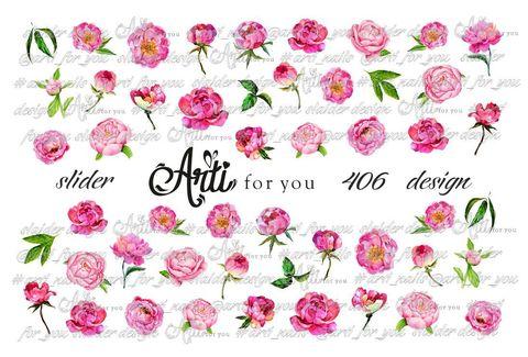 Слайдер Arti for You №406