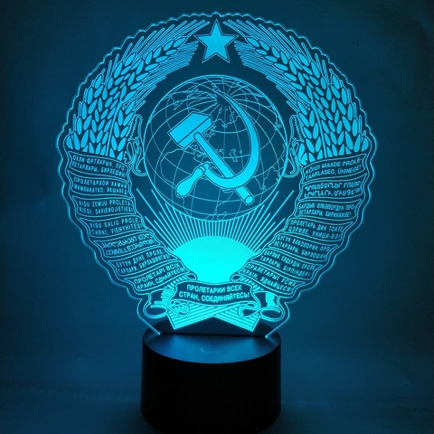 Светильник Герб СССР