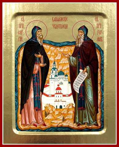 Икона Сергий и Герман Валаамский, на дереве, 125х160 мм