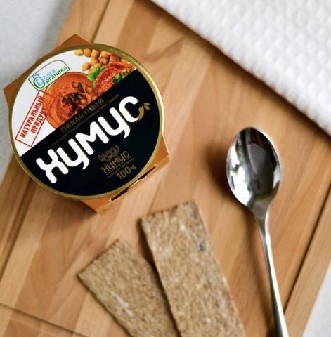 Хумус Пикантный, 180гр. (Волга Органика)