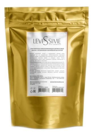 Levissime Algae Mask Black Caviar 350g