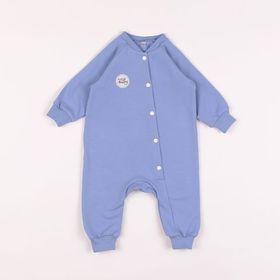 Warm buttoned jumpsuit 0+, Light Denim