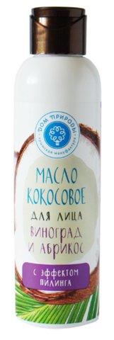 Кокосовое масло для лица «Виноград и Абрикос»™Дом Природы