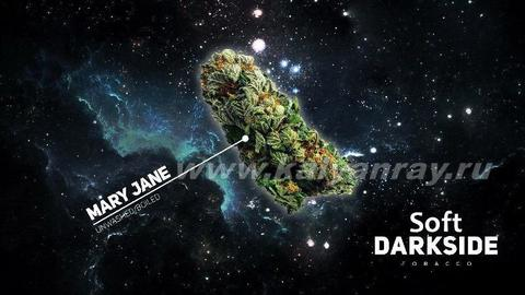 Darkside Soft Mary Jane