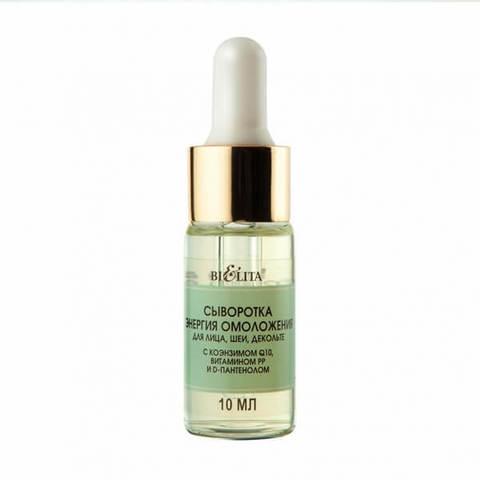 Сыворотка «Энергия омоложения» для лица, шеи, декольте с коэнзимом Q10, витамином РР и D-пантенолом , 10 мл ( Professional Face Care )
