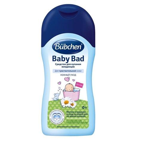 Средство для купания младенцев с ромашкой Bubchen 200 мл.
