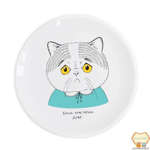 Тарілка Сумний кіт