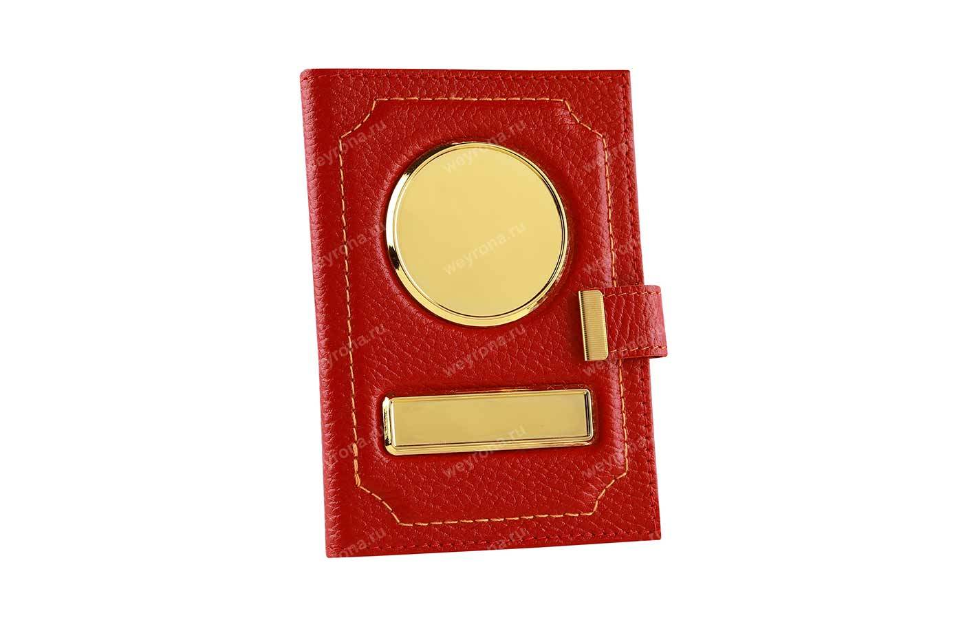 Обложка гос номер с заклепкой 2 в 1 флотер красная