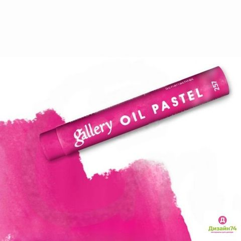 Пастель масляная Mungyo, профессиональная, цвет № 257 Холодный розовый