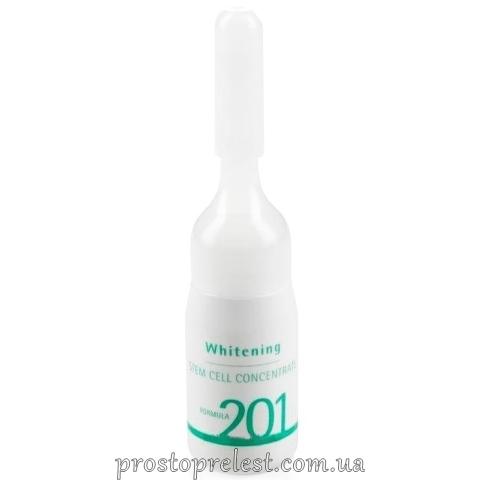 Histomer Formula 201 Whitening Stem Cell Concentrate - Сироватка-концентрат освітлююча зі стовбуровими клітинами будлею