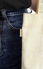 Шоппер с карманом бежевый