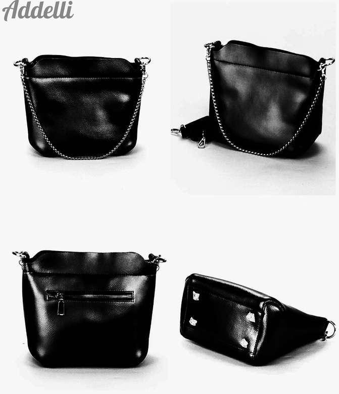 Женская сумка 58805