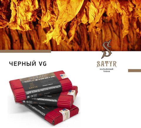 Табак Satyr Black Virginia Gold (Черная вирджиния голд) 100г
