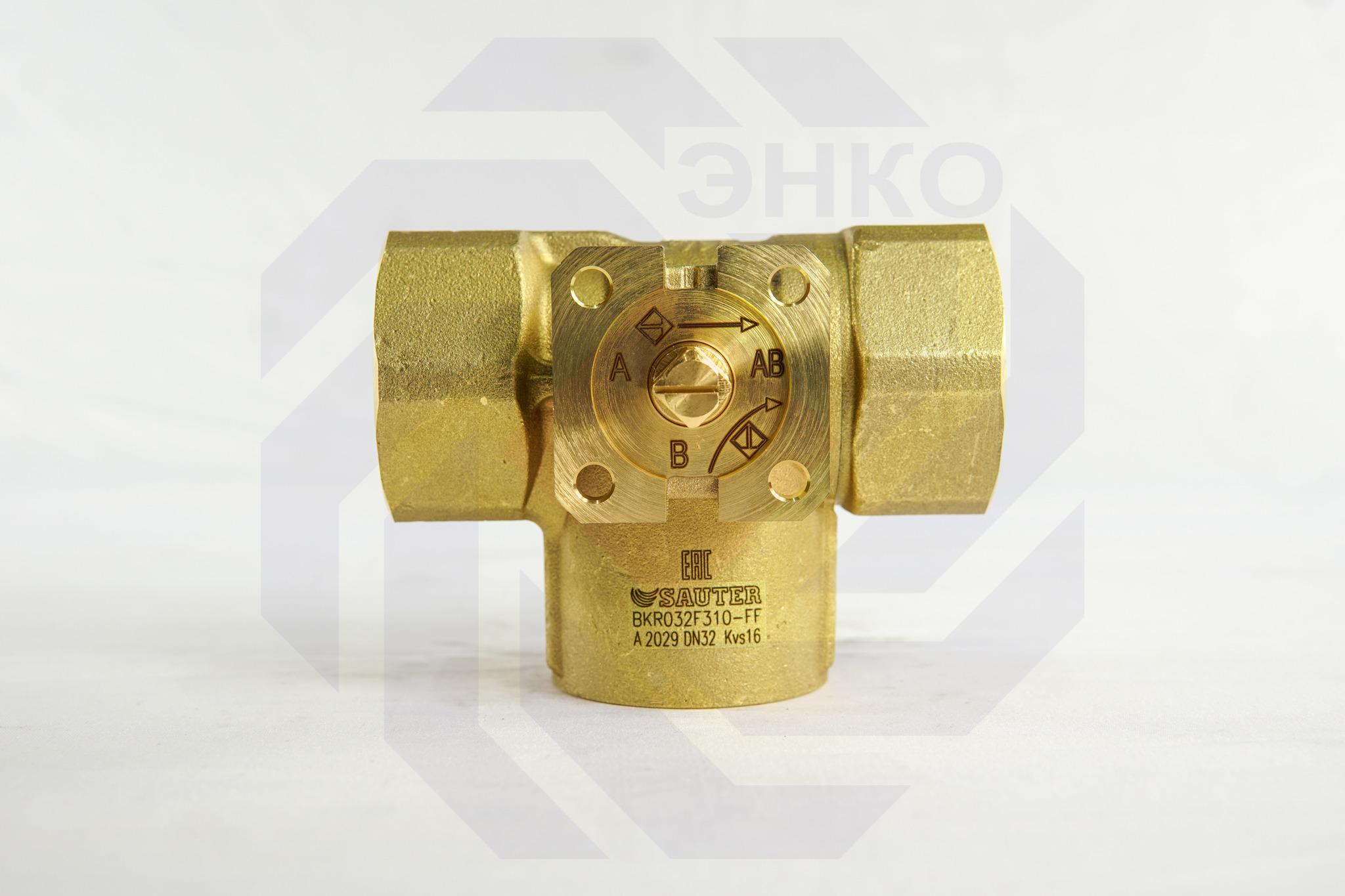 Клапан шаровой регулирующий SAUTER BKR DN 32